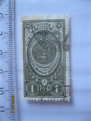 Postage stamp  From the Republic of Kazakhstan