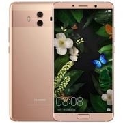 Huawei Mate 10 6GB 128GB 5.9 Inch Smartphone99